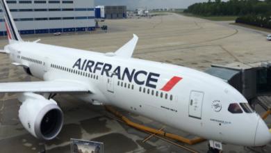 France : Un enfant retrouvé mort dans le train d'atterrissage d'un avion en provenance d'Abidjan